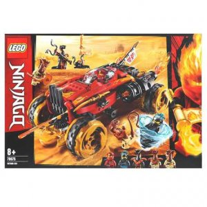 LEGO - Ninja Katana