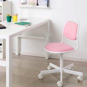 Dziecięce krzesło biurowe ÖRFJÄLL