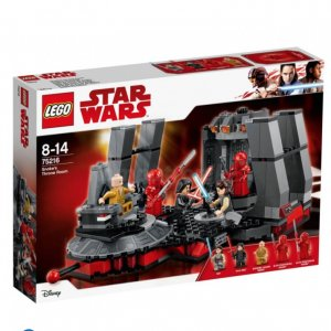 LEGO Star Wars Sala Tronowa Snoke'a -39%