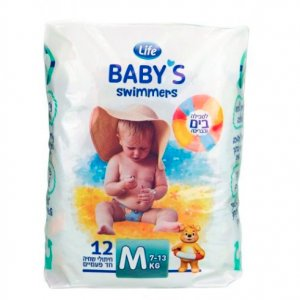 Pieluchy do pływania dla dzieci Life Baby`s Swimmers
