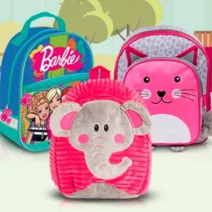 Plecaki dla przedszkolaków do -45%